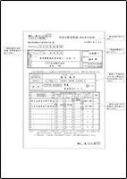 業 退職 手帳 建設 金 共済 建設業退職金共済事業(建退共)について/千葉県